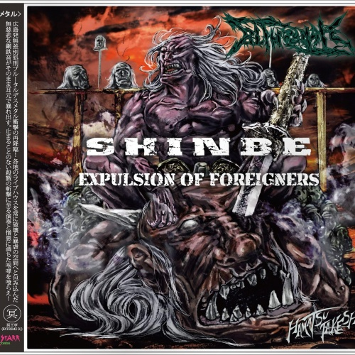 Blind Hate - Shinbe - Expulsion of Foreigners (2021)