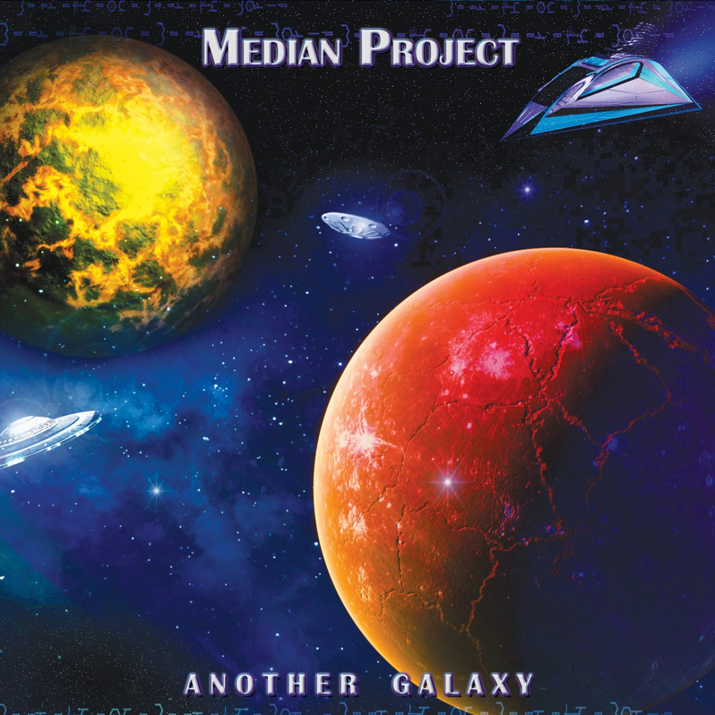 Median Project - Another Galaxy (2021)