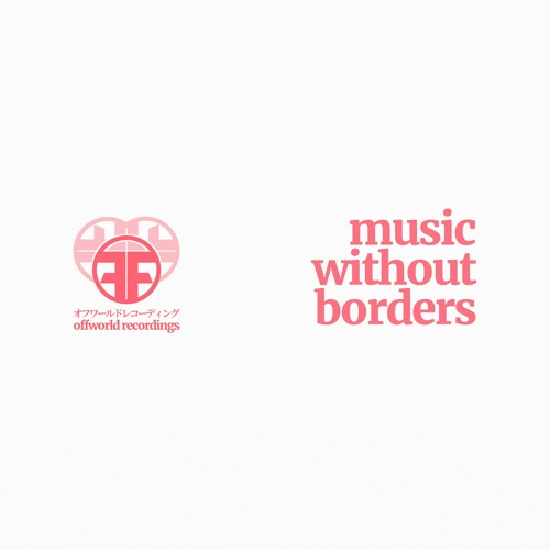 Various Performers - Music Without Borders (2021)