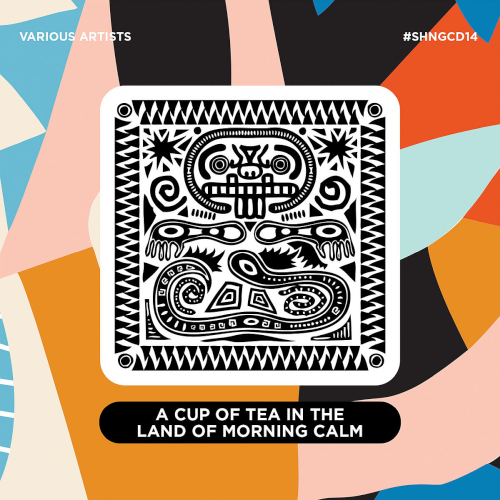 Various Performers - A Cup Of Tea In The Land Of Morning Calm (2021)