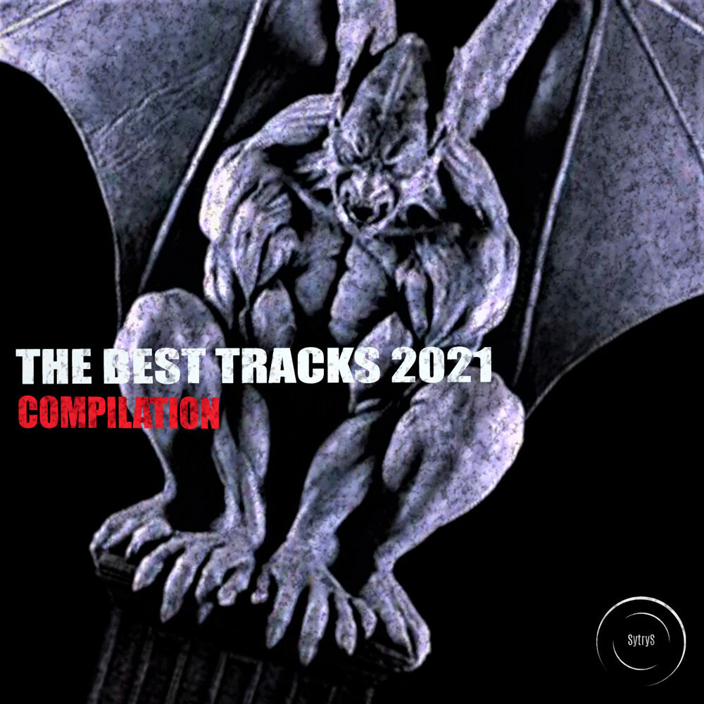 Various Performers - ADE The Best Tracks 2021 (2021)