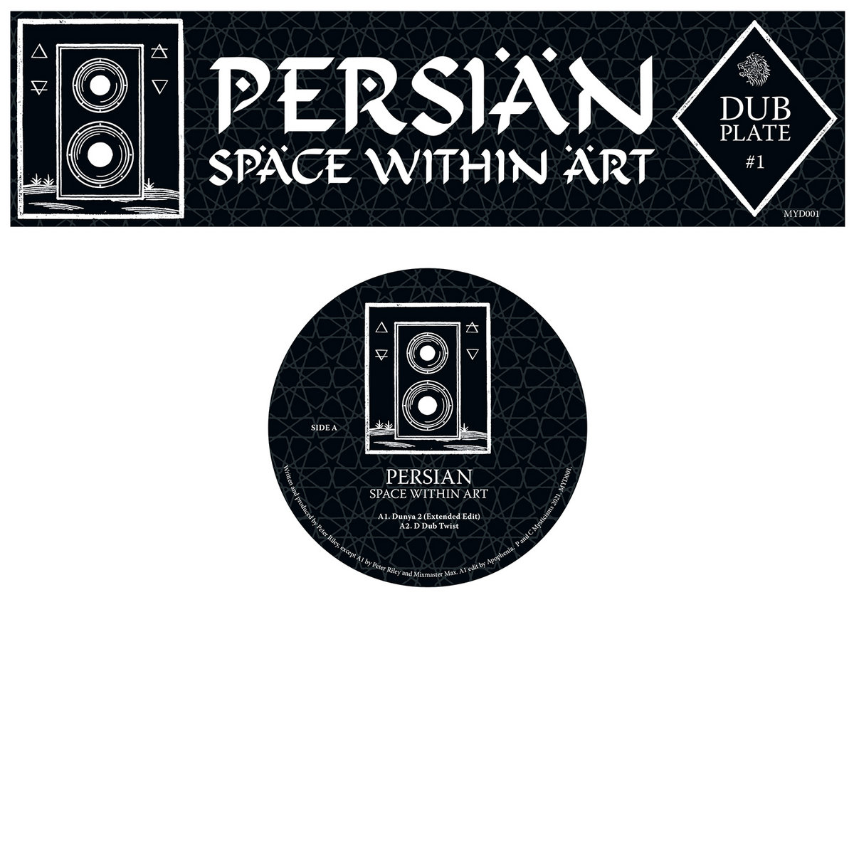 Persian - Dubplate #1 : Space Within Art (2021)