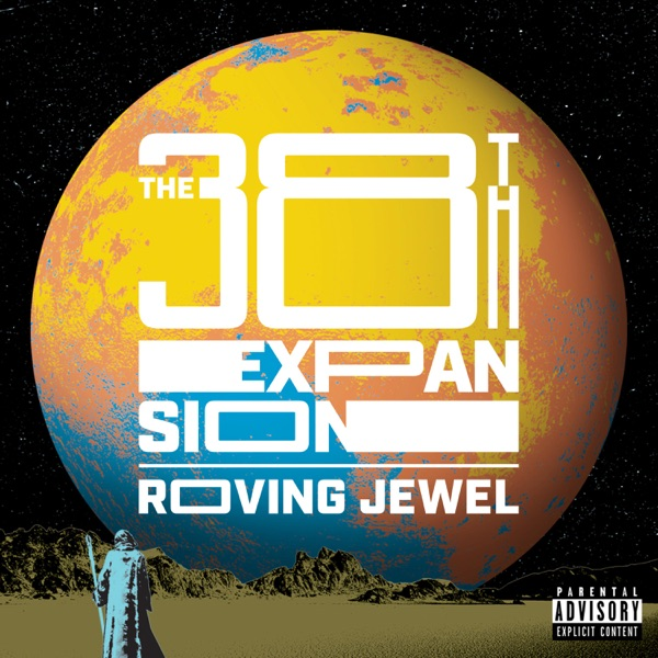 Roving Jewel - The 38th Expansion (2020)